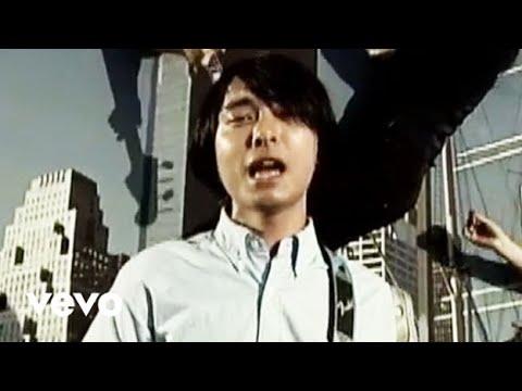 フジファブリック (Fujifabric) - 虹(Niji)