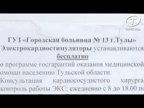 Людмила Зайцева: То,...