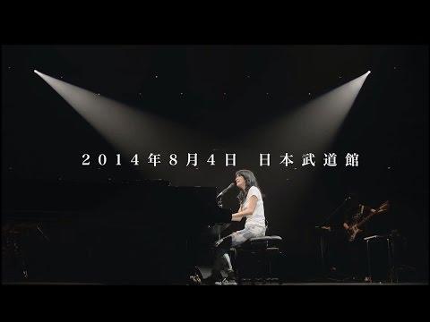 アンジェラ・アキ武道館2014 トレーラー映像