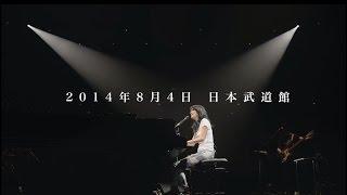 http://www.angela-aki.com/ 2014年12月17日発売のライヴ映像商品「アン...