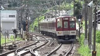 近鉄8810系8811編成+2410系2418編成普通大阪上本町行き到着
