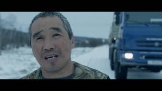 Степан Степаныч 2 - КАМАЗ СЕВЕР ЯКУТИЯ - ICE ROAD TRUCKERS YAKUTIA