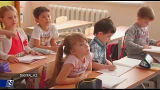 Дистанционное образование: каковы перспективы?