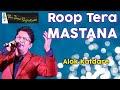 'Roop Tera Mastana' by Alok Katdare