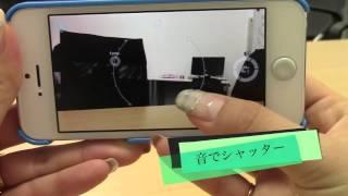 Blux Camera iPhoneアプリ