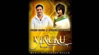 Vinnukku Sontham @ Vinuku ( Ariyamale ) Song - Www.Tamila.Org