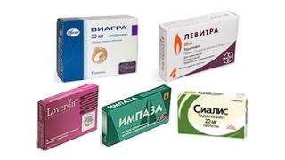 Лекарства для повышения потенции у мужчин(Лекарства для повышения потенции у мужчин используются уже достаточно давно., 2016-02-13T16:00:25.000Z)