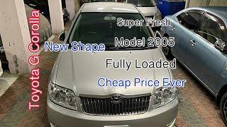 #Toyota_G Corolla #For_Sell_BD #Model_2005 #Reg_2008 #HotLine 01717168441 #Arabian_Traders