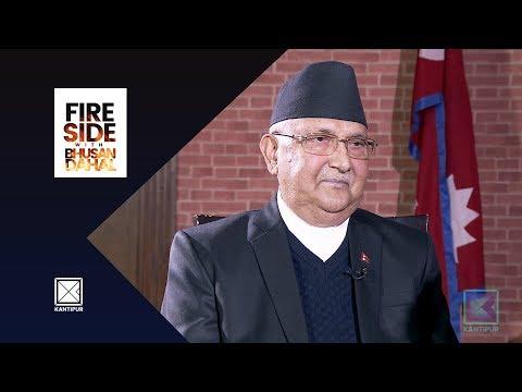 KP Sharma Oli (Prime Minister) - Fireside |  15 October 2018