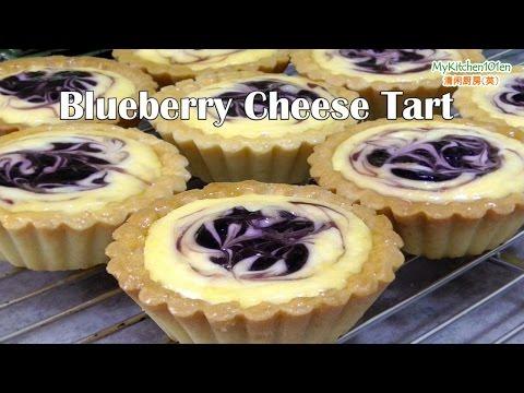 Blueberry Cheese Tart | MyKitchen101en