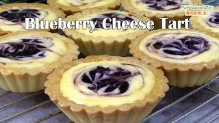 Blueberry Cheese Tart  MyKitchen101en
