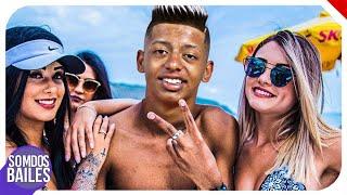 MC Levin - Muita Maldade (DJ IAM)