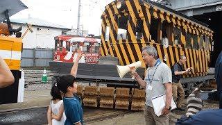 夏休み、子どもたちは鉄道ざんまい 北海道函館市