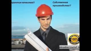 видео Купить двери межкомнатные в Могилеве