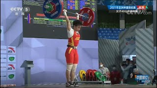 2021 Asian weightlifting championship Women's 49kg