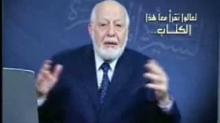 السيرة المطهرة - سيرة حضرة مرزا غلام احمد - حلقة 3 (جزء 2)