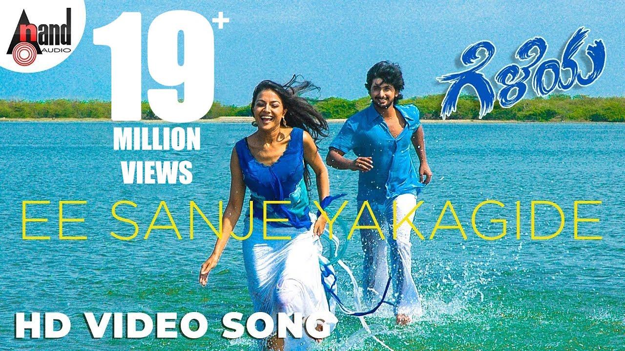 Ee sanje yaakagide kannada song free download.