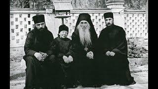 Паспорт старца Кирилла и о. Рафаил