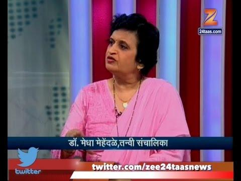 Hitguj | Dr Medha Mehendale | On Tanvi Herbal | 9th May 2017