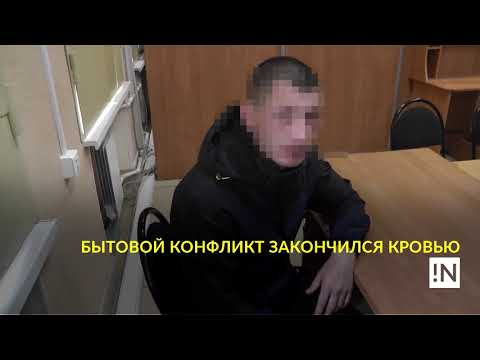 2019 08 14 Ivanovo News