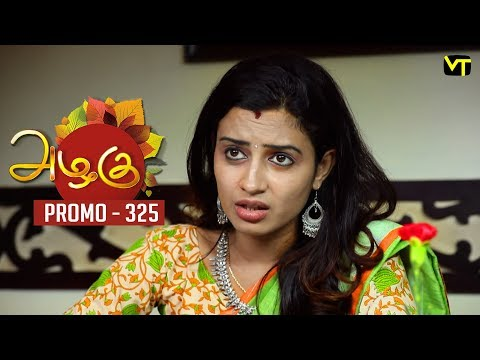 Azhagu Promo 12-12-2018 Sun Tv Serial Online