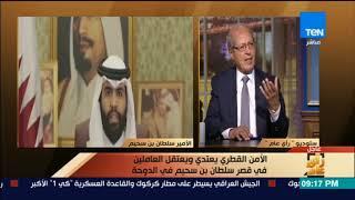 رخا حسن: فوز المرشحة الفرنسية في اليونسكو بسبب الخلافات العربية