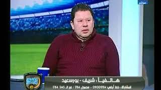 خالد الغندور: عماد النحاس وكيل محمد رجب