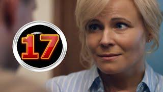 Склифосовский 8 сезон 17 серия (2021) - Дата выхода, премьера, содержание