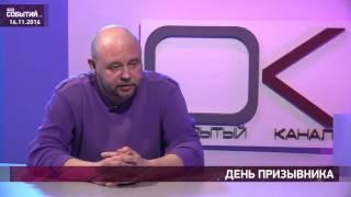 Гость в студии. Александр Глущенко. 14 ноября 2014 г.