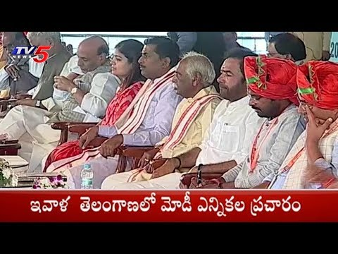BJP Leaders Speed Up Election Campaign In Telangana - TelanganaElections2018, ElectionWithTV5 - 동영상
