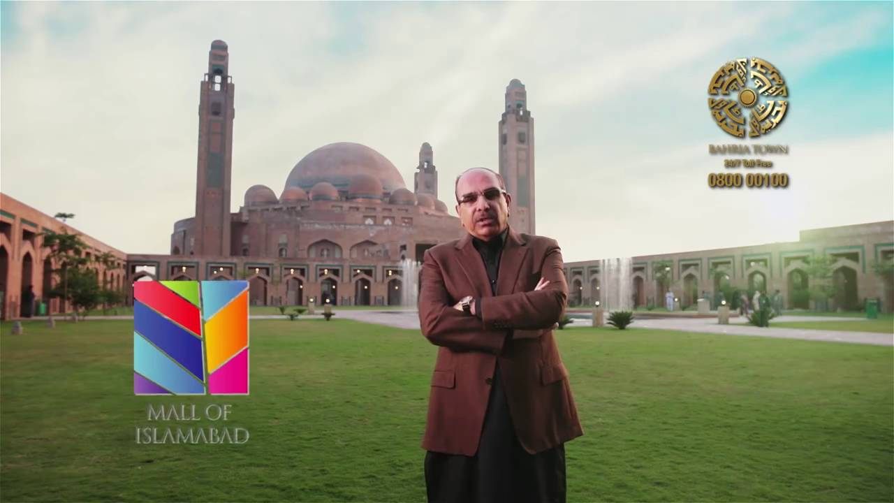 Bahria town projects overview by chairman malik riaz hussain youtube bahria town projects overview by chairman malik riaz hussain altavistaventures Gallery