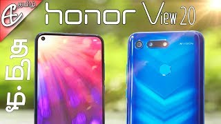 (தமிழ்) Honor View 20 (48MP | Punch Hole Cam | Kirin 980) - Unboxing & Hands On Review!!!