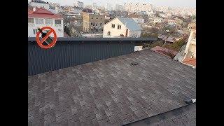 Обзор крыши, битумная черепица