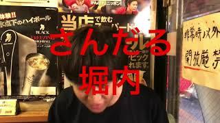 東京ハイジさんと「明治さいておいしいモッツァレラ」とがコラボした、 ...