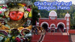 Chaturshringi Temple Pune | चतुर्श्रिंगी मंदिर पुणे | Navratri special | Technical Chaitanya vlog