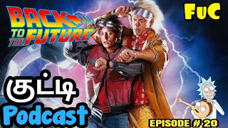 Back to the Future | குட்டி Podcast | Tamil | FuC | Episode # 20