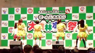 2011/11/13 ぜ~んぶあおもり大農林水産祭「りんご娘ミニライブ」(青森...