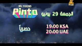 """""""My Friend Pinto"""" Promo No.4 on Zee Aflam"""