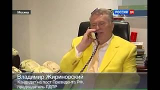 Жирик и Миронов нижайше поздравляют В.В.Путина