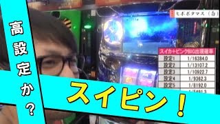 【戦国乙女2】VS【忍魂~暁の章】TAG BATTLE#2