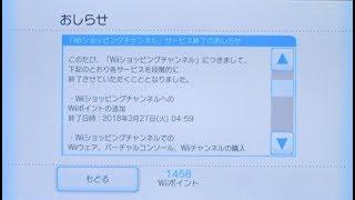 Wiiショッピングチャンネル終了で配信終了になってしまうソフト達を実況プレイで遊ぶ!(10月編)