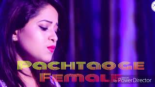 Pachtaoge Female Cover Amrita Nayak   Songs   Remix Dj