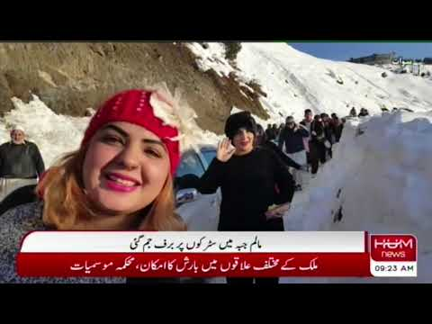 Tourists face difficulties in Malam Jabba