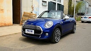 2018 MINI Cooper S Convertible Overview