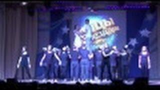 Танец победителей шоу