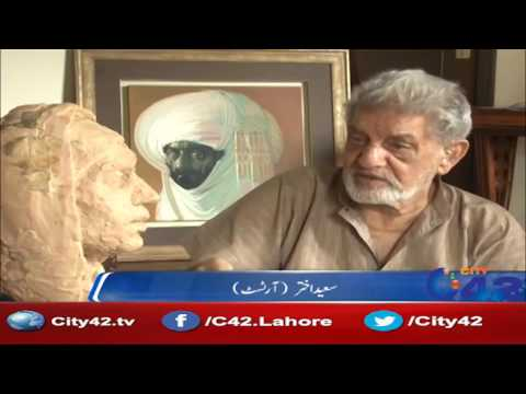 42 Report:  Saeed Akhtar completes portrait for Edhi coin of State Bank