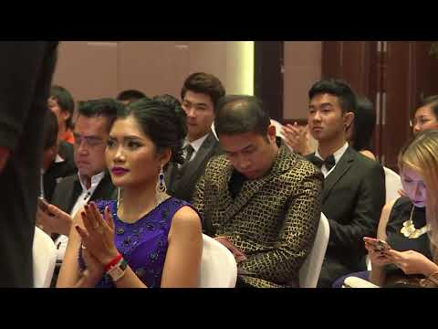 Asian Pacific Film Festival C3