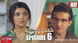 Seep | Episode 6 | TV One Drama | 13 April 2018
