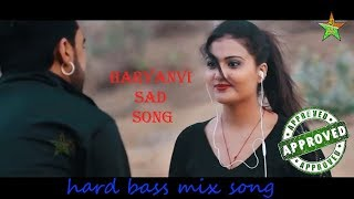 Haryanvi Sad Song # Dhokha Deja Yaar To Pini Pad Ja s # Remix Haryanvi Song # Mix By Jai Jangir