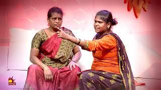 நேர்கொண்ட பார்வை | Nerkonda Paarvai | Dec 7th onwards | Promo | Lakshmy Ramakrishnan | Kalaignar TV